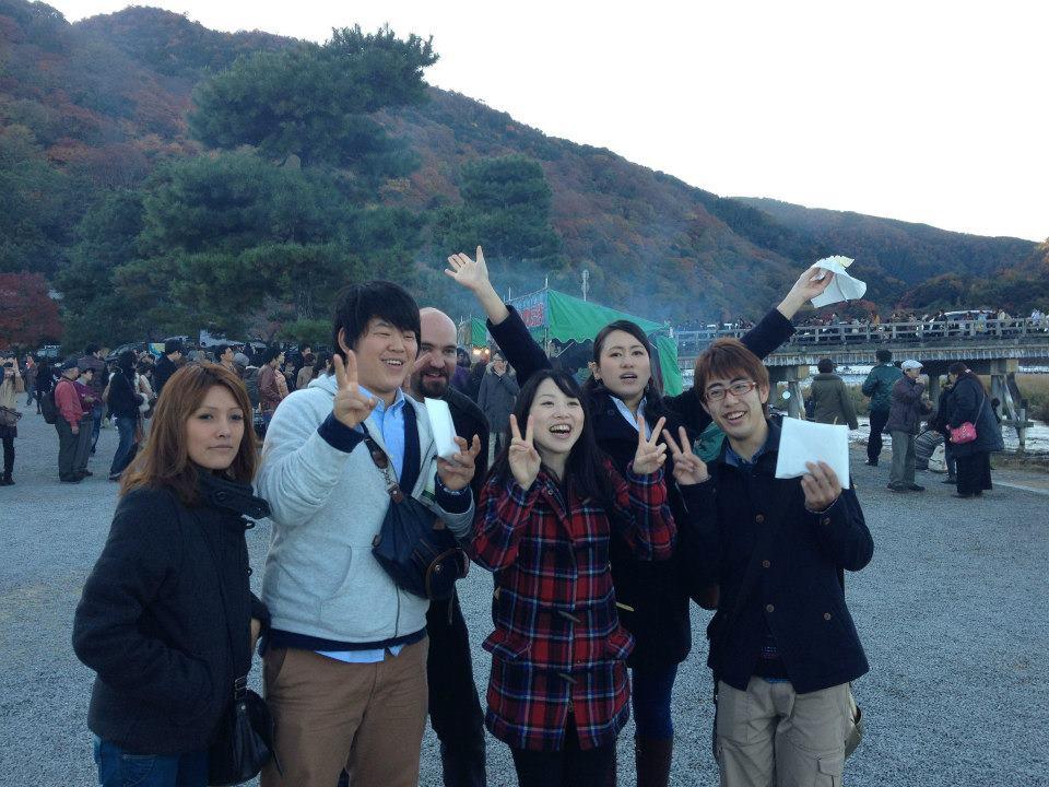 京都 嵐山 英語
