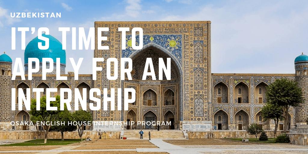 ウズベキスタン インターンシップ  世界遺産の街 サマルカンド1ヶ月
